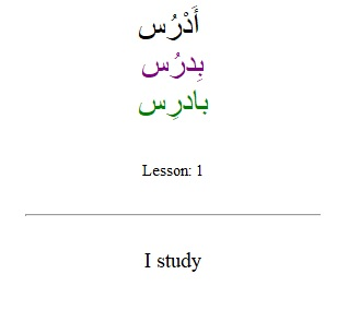 Al Kitaab Part One