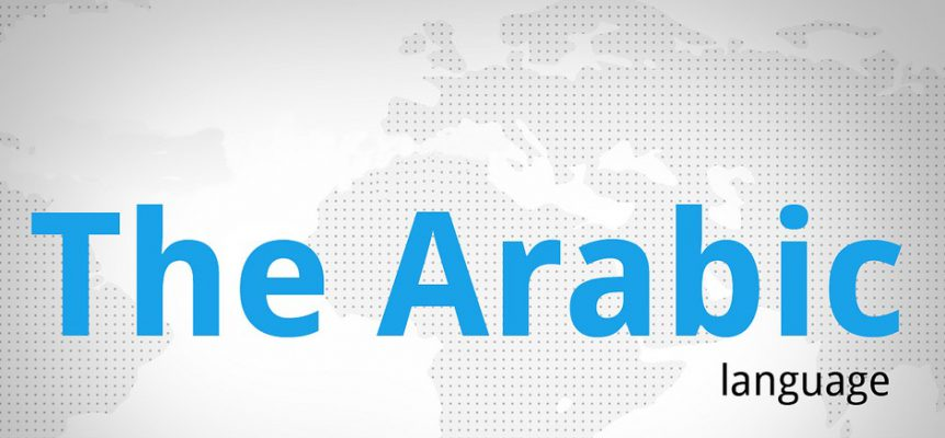Learn Arabic OpenArabic