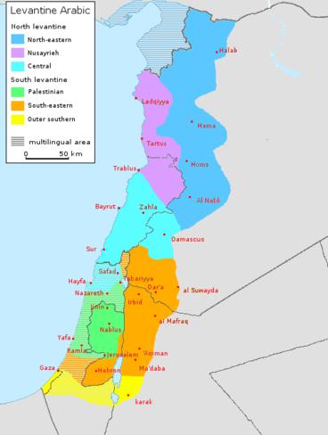 Levantine Arabic - OpenArabic org
